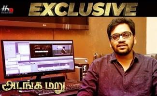 Editor Ruben | Karthik Thangavel | Adanga Maru | HMM
