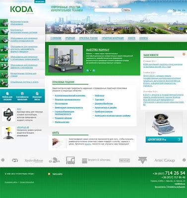 Новый сайт компании КОДА