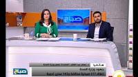 برنامج/حلقة صباح ON السبت 30-5-2015 خالد تليمة/فاطمة النجدى أون تى فى الحلقة كاملة