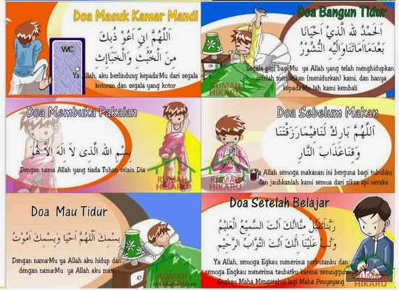 Kumpulan Doa Doa Islam Sehari Hari Photos Facebook | Ask Home Design