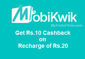 Mobikwik Offer : Get Rs.10 Cashback on Recharge of Rs.20 ( Tata, Idea, Vodafone, Bsnl, Aircel Users)