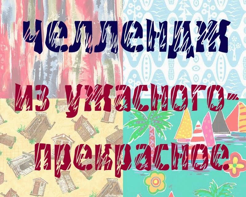 Новый обменный проект