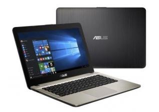 Скачать драйвер Интел для ноутбука Asus