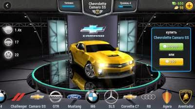 Android Software And Games Need For Speed Shift Game Apk