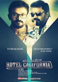 California (2013) - Malayalam Movie