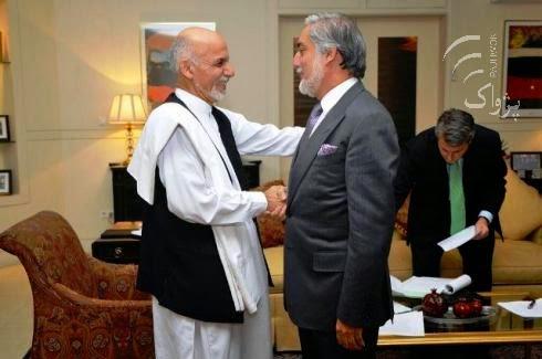 Interludio afgano