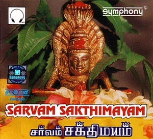 Watch Sarvam Sakthimayam (1986) Tamil Movie Online