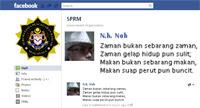 Berbalas pantun korupsi Nuar H vs SPRM