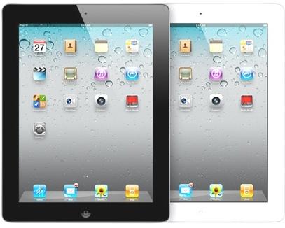 Dartar Harga iPad Apple Terbaru November 2012