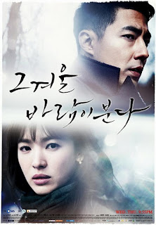 Gió Mùa Đông Năm Ấy - That Winter, The Wind Blows - 2013