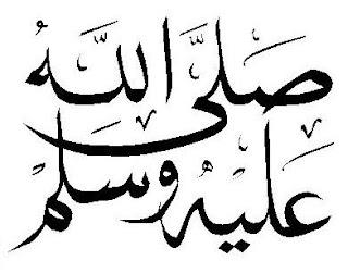 Gambar Kaligrafi Muhammad SAW   Download Gratis