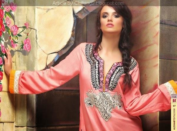 Alzohaib Ayesha Zara Woven Shawl-14/15