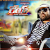 Rey(2014) Audio Songs Free Download | Listen Songs Online