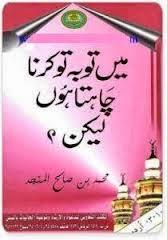 http://books.google.com.pk/books?id=VERNAgAAQBAJ&lpg=PP1&pg=PP1#v=onepage&q&f=false