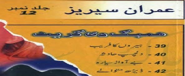 http://books.google.com.pk/books?id=3O6yBAAAQBAJ&lpg=PP1&pg=PP1#v=onepage&q&f=false