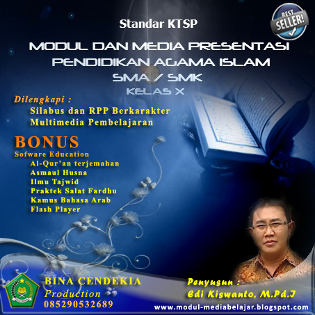 Power Point Materi Pai Kelas X Kurikulum 2013 | Download Ebook