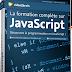 La formation complète sur JavaScript [Video2Brain]