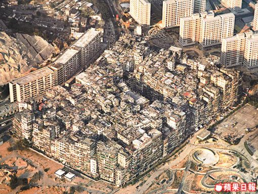 La ciudad sin ley ,Kowloon
