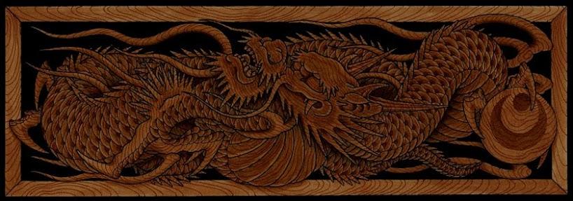 和彫り 東京 日暮里 刺青師 彫なを horinao