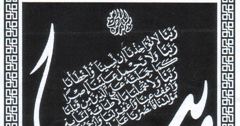 Perangkat Pembelajaran Kriteria Ketuntasan Minimal Kkm Mata Pelajaran Pendidikan Agama Islam