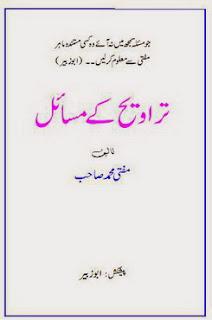 Tarawih ke Masail by Mufti Muhammed