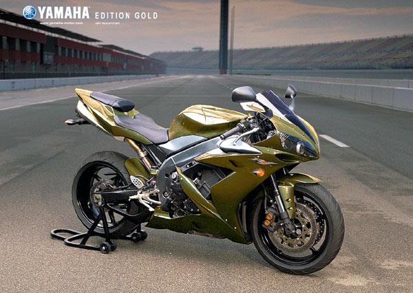 Yamaha Ua Weight