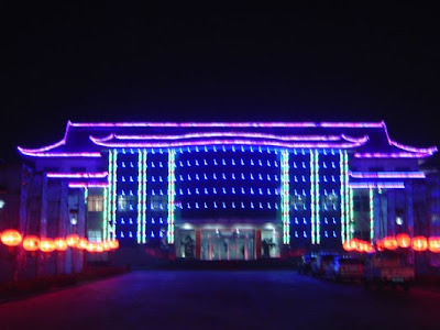 Building LED Lighting Design