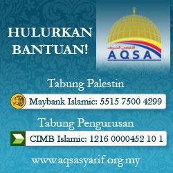 Bantuan Ummah