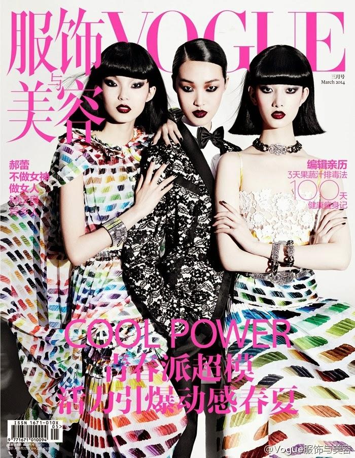 Tian Yi, Cici Xiang, Xiao Wen Ju HQ Pictures Vogue China Magazine Photoshoot March 2014 By Mario Testino