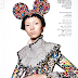 EDITORIAL: Xiao Wen Ju in Vogue China, January 2015