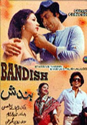 Bandish 1980 Urdu Movie Watch Online