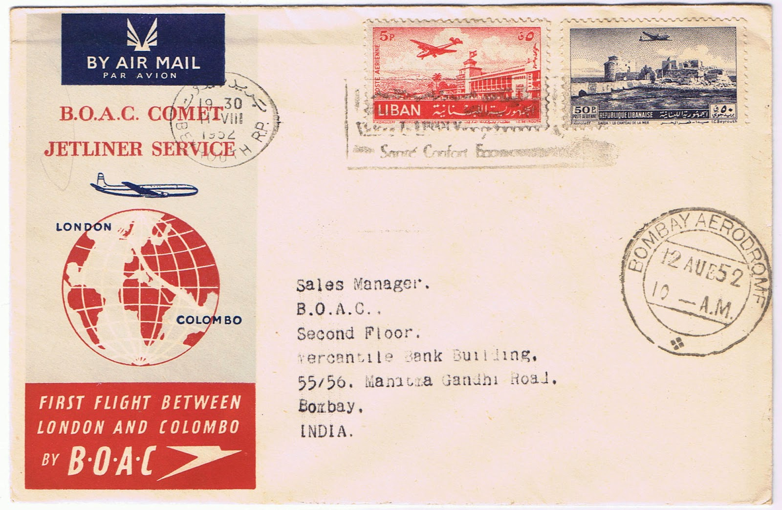 Cover flown from Bombay to Colombo Aero philately