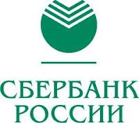 Сбербанк России логотип