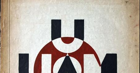 Le blog des amis de la villa cavrois l 39 union des artistes - Decor union 2000 ...
