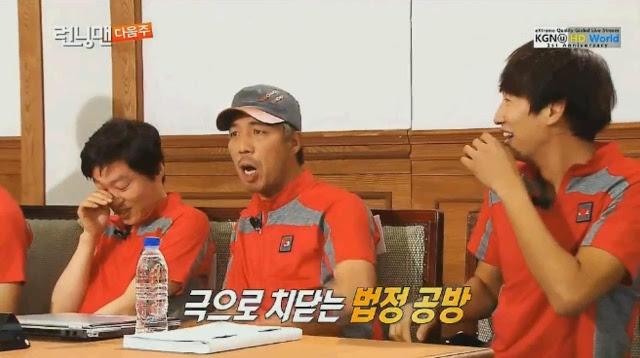 Kshowlist Running Man Episode 157 Raw English Chinese Sub