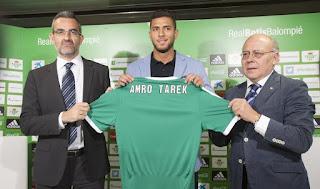 Real Betis 2015