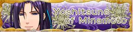 http://otomeotakugirl.blogspot.com/2014/05/walkthrough-shall-we-date-destiny-ninja_3616.html