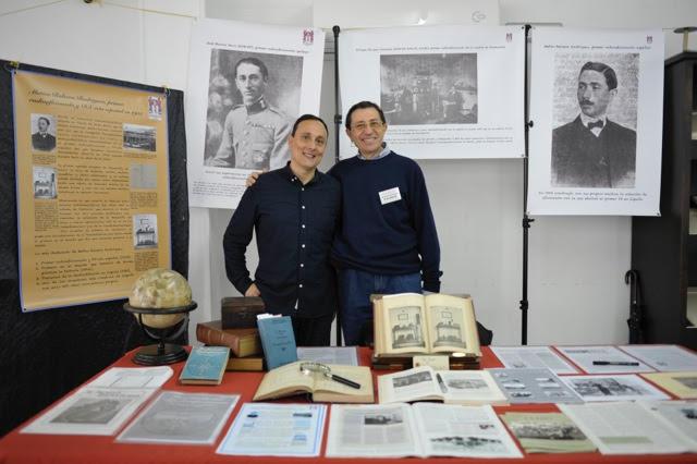 I Exposición sobre la Historia de la Radioafición pontevedresa