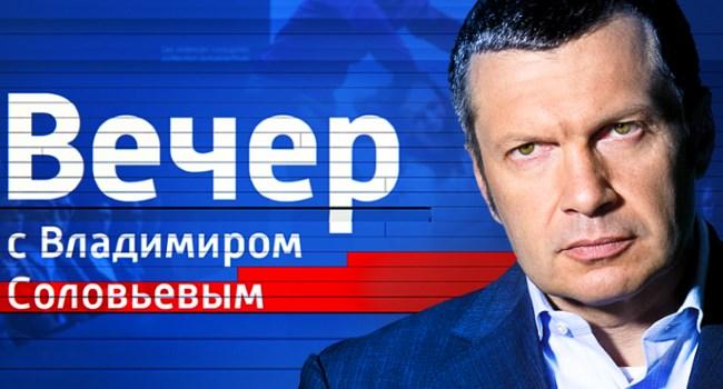 русское видео онлайн смотреть бесплатно: