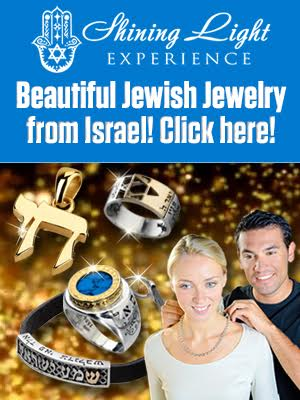 Beautiful Jewish Jewelry from Israel! Shining Light Experience