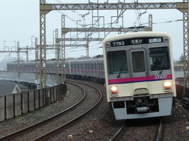 京王電鉄 快速 若葉台行き 7000系幕式(節電ダイヤに伴う運行)