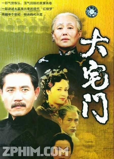 Đại Trạch Môn - The Grand Mansion Gate (2001) Poster