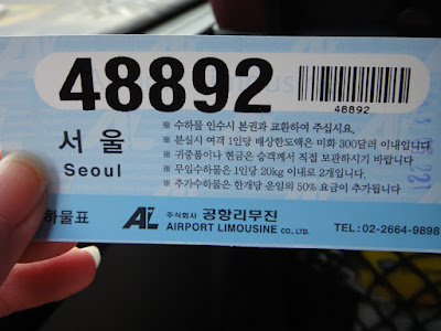 Luggage tag for airport limousine bus from Incheon Airport
