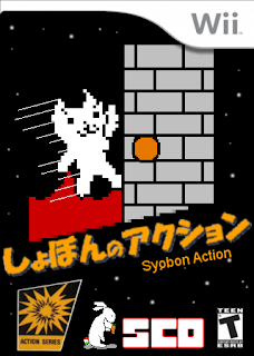 Syobon Action [Gato Bros] [PC] [MF]