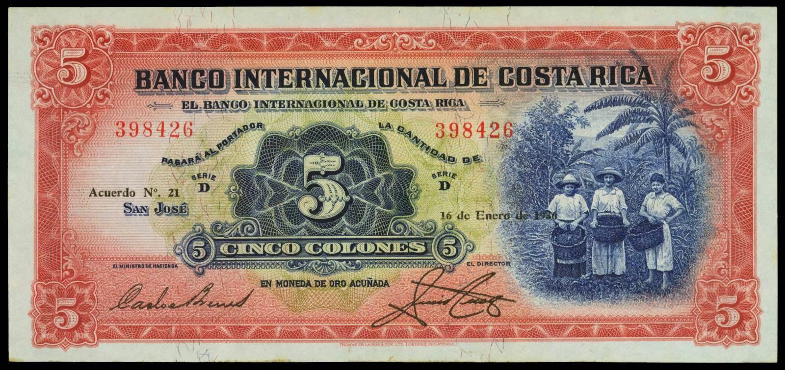 Costa rica 5 colones banknote 1936 banco internacional de for Banco internacional