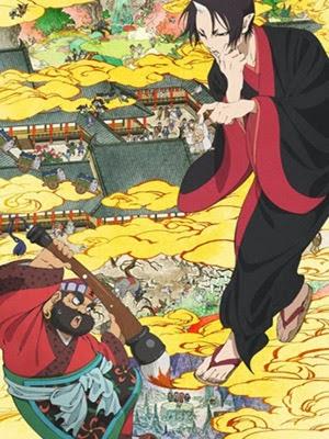 Hoozuki no Reitetsu por MEGA