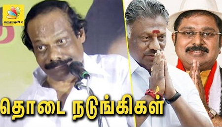 Leoni slams OPS &TTV Dinakaran | RK Nagar By election