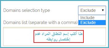 شرح لأفضل موقع لإختصار الروابط والربح من إستهداف زوار عرب [shorte.st]
