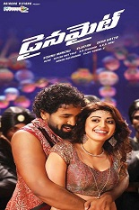 Watch Dynamite (2015) DVDScr Telugu Full Movie Watch Online Free Download