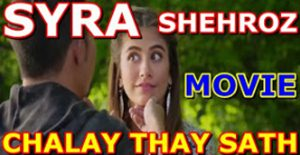 SYRA SHEHROZ MOVIE TRAILER CHALAY THAY SATH